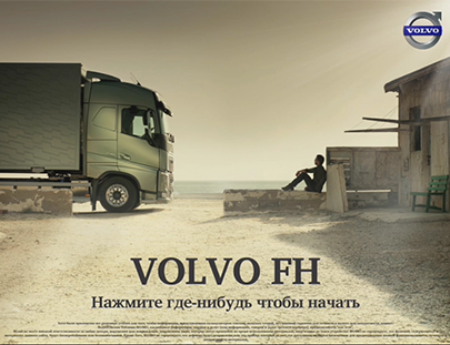 VOLVO_thumbnail